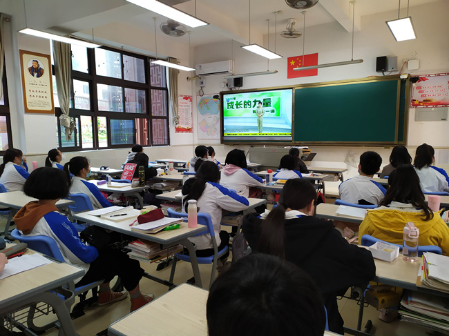 收看開學第一課1_副本.jpg