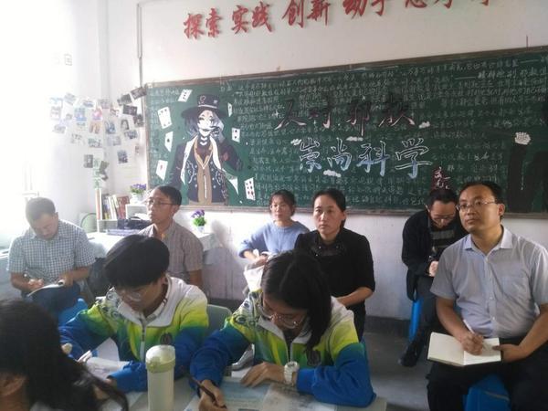课堂,互相学习.jpg